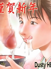 Read the best hentai manga with shemales^Shemale Toons Futanari porn sex xxx futa shemale cartoon toon drawn drawing hentai gay tranny